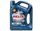 Shell Helix HX7 5W-40 5l
